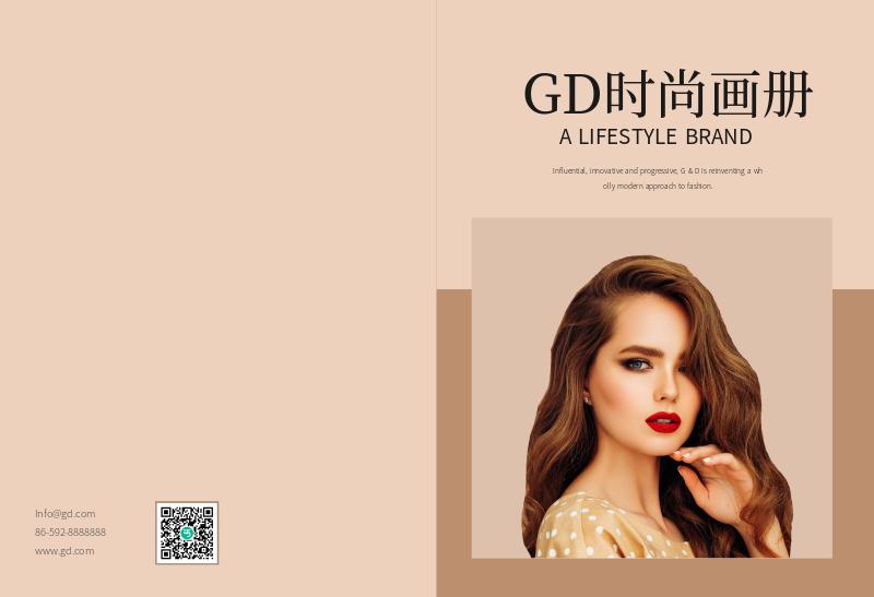 时尚服装产品图册宣传画册