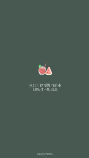 卡通西瓜纯色背景手机壁纸
