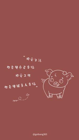 简约可爱小动物励志手机壁纸