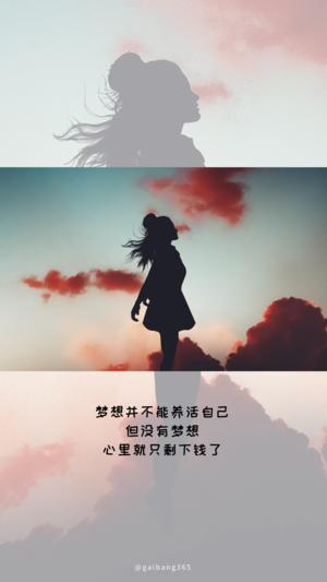 文艺简约励志文字手机壁纸