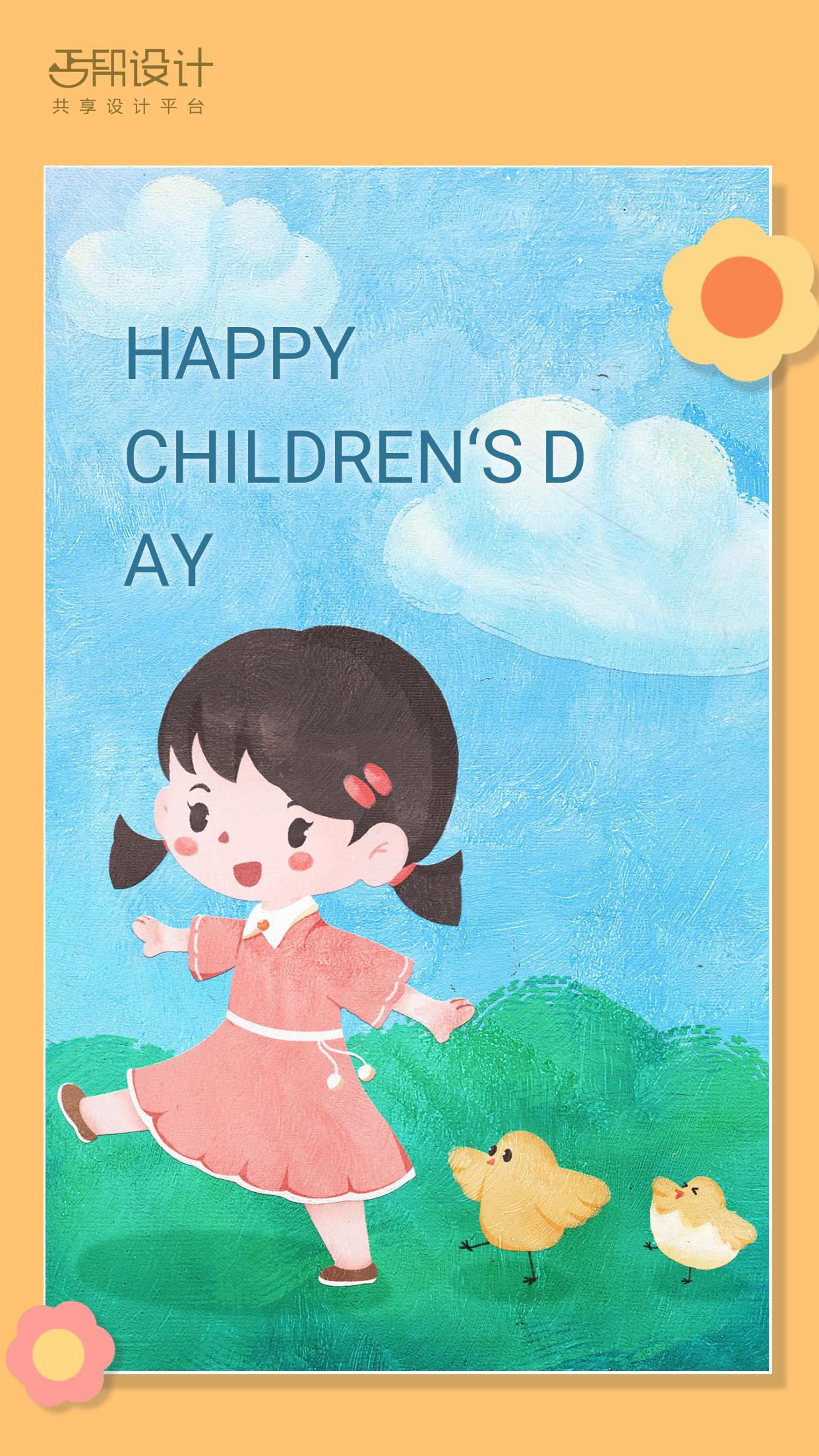 六一儿童节节日祝福油画棒贺卡海报